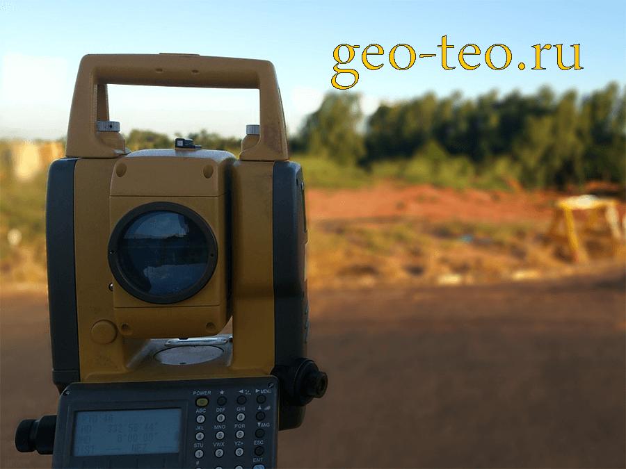 оборудование для топографии