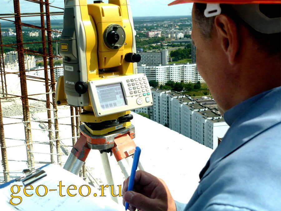 Фасадная съёмка тахеометром