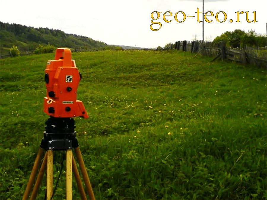 геодезические работы