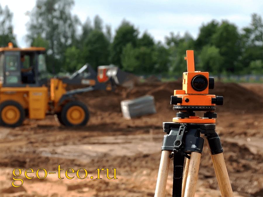 геодезия в строительстве