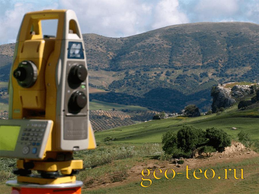 заказать геодезиста