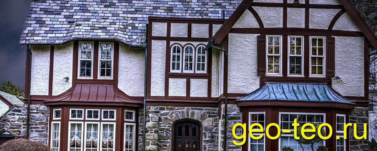 Особняк для фасадной геодезии