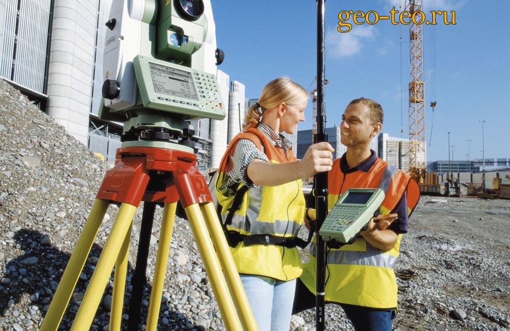 Виды нивелирования в геодезических исследованиях